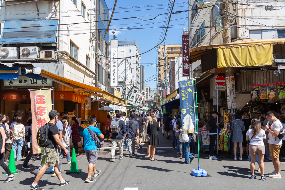 Photograph of Tsukiji Outer Market