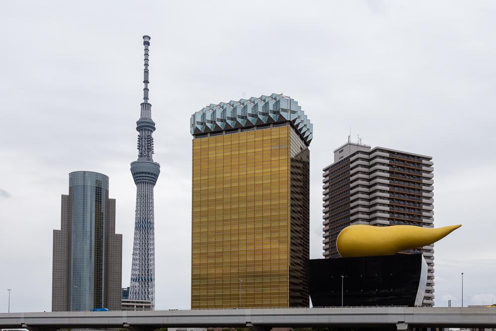 Photograph of Asakusa skyline