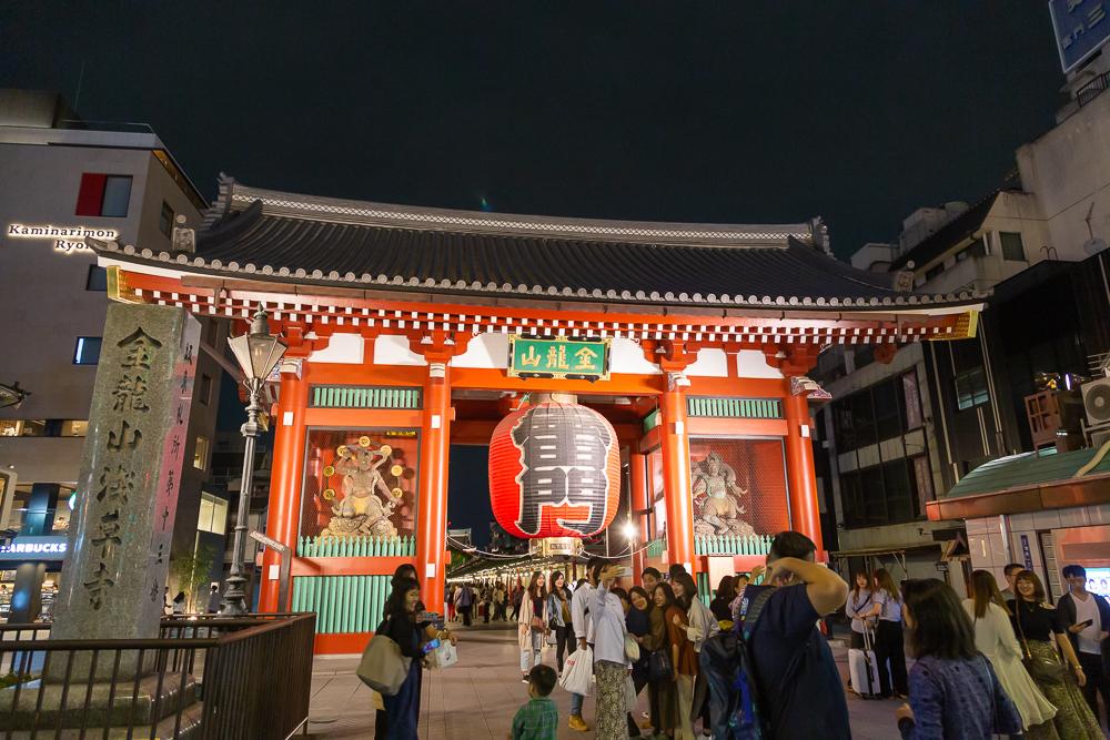 Photograph at Sensoji Temple at night