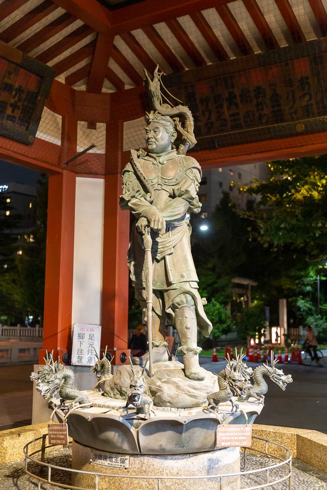 Sensoji Temple at night