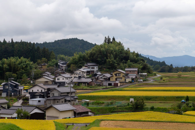 Photograph of Magome