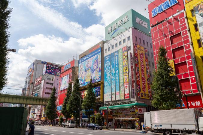 Photograph taken in Akihabara